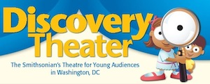 Discovery Theater Logo